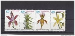 Guinea Ecuatorial Nº 255 Al 258 - Equatorial Guinea