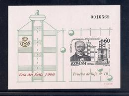 ESPAÑA 1996 - PRUEBA DIA DEL SELLO 1996 - EDIFIL Nº 57 - 1991-00 Nuevos & Fijasellos