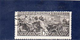 URSS 1933 O - Used Stamps