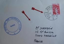 A196 - ✉️ - POSTE MARITIME - CàD : DUBLIN 1978 - COURRIER POSTE EN PLEINE MER ET DEPOSE AU 1er PORT D'ESCALE - Marcophilie (Lettres)