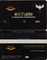 GREECE - Dome, Esthete Member Card, Unused - Other Collections