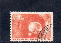 URSS 1935 O - Oblitérés