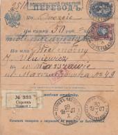 Russia Paketkarte 1907 - 1857-1916 Impero