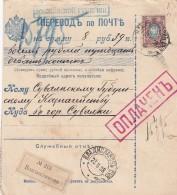 Russia Paketkarte 1908 - 1857-1916 Impero