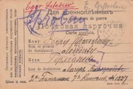 Russia POW 1914-1918 - 1857-1916 Impero
