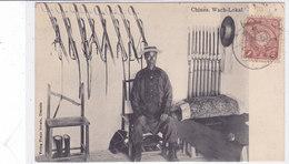 CARD CINA WACH-LOCAL GUARDIANO SVEGLIO ARMI SCIABOLE FUCILI CON BAIONETTE- FP-N-2-   0882-28385 - Chine