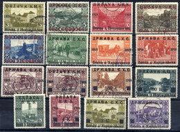 YUGOSLAVIA 1918 Overprints On Bosnia Herzegovina Set Of 16 Used.  Michel 1-16, SG 1-16 - Used Stamps