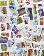 BRD - 250 G Kiloware Selbstklebende Sonder- Und Zuschlagsmarken (brd-05) - Gestempelt - Briefmarken