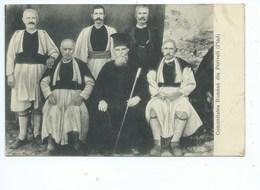 ROUMANIE Comunitatea Romana Din Perivoli ( Pind ) - Romania