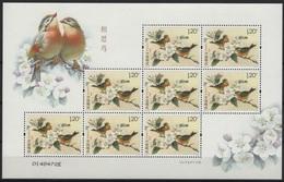 China (2016)Yv. 5361 - MS - #21  /  Aves - Birds - Oiseaux - Vogel - Oiseaux