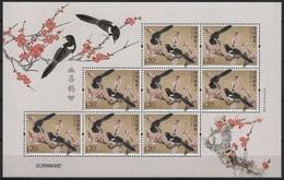 China (2017) Yv. 5466 - MS - #21  /  Aves - Birds - Oiseaux - Vogel - Oiseaux