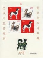 China (2018) - MS -  /  Chinese New Year - Dog - Chien - Perro - Hunde - Chinese New Year
