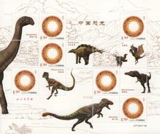China (2017) - MS -  /  Dinosaurios - Dinosaures - Dinosaurus - Dinosaurs - Postzegels