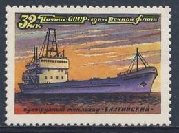 "Soviet Unie CCCP Russia 1981 Mi 5091 ** Freighter ""Baltysky"", River Ship / Frachtschiff ""Baltijskij"", Binnenflotte - Boten"