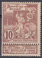 BELGIQUE Belgie Belgio Belgien Belgium - 1896 - Exposition Bruxelles - Yvert 73, 10 Cent, Marron Violet, Neuf MH - 1894-1896 Esposizioni