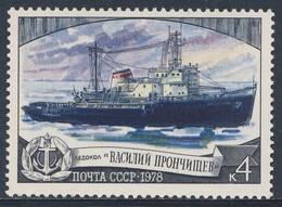 """Soviet Unie CCCP Russia 1978 Mi 4804 ** Ice Breaker """"Vasily Pronchishchev"""" / Eisbrecher """"Wassilij Prontschischtschew"""" - Boten"""