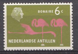 ANTILLES NEÉRLANDAISES NVPH Nr.:275 Flamingo's 1958  Neuf Sans Charniere / MNH / Postfris - Niederländische Antillen, Curaçao, Aruba