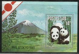 LAOS LAO 1981 PHILATOKYO 81 PANDA BEARS ORSO BLOCK SHEET BLOCCO FOGLIETTO MNH - Laos