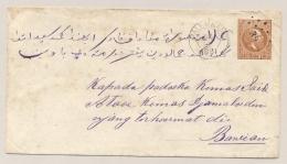 Nederlands Indië - 1881 - 10 Cent Willem III, Envelop G1 Met Kleinrond & Puntstempel Palembang Naar Soerabaja - Nederlands-Indië