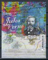 St.Pierre & Miquelon Block 'Jules Verne U. Leuchtturm' / SPM 'Jules Verne & Lighthouse' **/MNH 2018 - Lighthouses