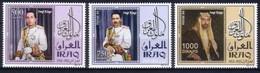 Iraq 2012 MNH - Iraqi Kings - Horse - Flag - Emblem - Complete Set - Iraq