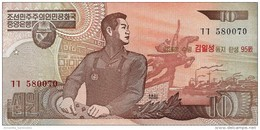 NORTH KOREA 10 WON 1998 (2007) P-51 UNC COMMEMORATIVE [KP332a] - Korea, North
