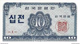 SOUTH KOREA 10 JEON 1962 P-28a UNC  [KR225a ] - Korea, South