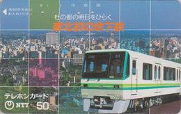 Télécarte JAPON / NTT 410-039 - TRAIN - Japan Phonecard - ZUG Telefonkarte - Trains