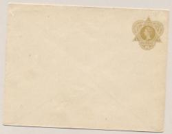 Nederlands Indië - 1911 - 17,5 Cent Wilhelmina In Driehoek, Envelop G32 / H&G 26 - Ongebruikt - Nederlands-Indië