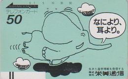Télécarte Ancienne Japon / 110-14238 - ANIMAL - ELEPHANT  - JAPAN Front Bar Phonecard / A - 522 - Jungle