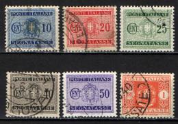 ITALIA REGNO - 1934 - STEMMA CON FASCI - USATI - 1900-44 Vittorio Emanuele III