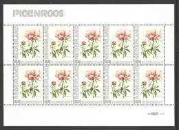Nederland Postfris/MNH, Janneke Brinkman: Bloemen, Flowers, Fleures. Pioenroos - Nederland