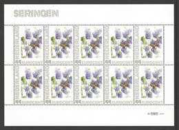 Nederland Postfris/MNH, Janneke Brinkman: Bloemen, Flowers, Fleures. Seringen - Nederland