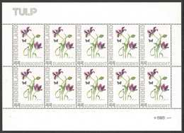 Nederland Postfris/MNH, Janneke Brinkman: Bloemen, Flowers, Fleures. Tulp - Nederland