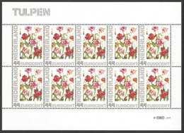 Nederland Postfris/MNH, Janneke Brinkman: Bloemen, Flowers, Fleures. Tulpen - Nederland