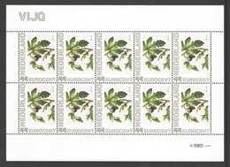 Nederland Postfris/MNH, Janneke Brinkman: Bloemen, Flowers, Fleures. Vijg - Nederland
