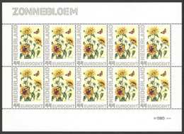 Nederland Postfris/MNH, Janneke Brinkman: Bloemen, Flowers, Fleures. Zonnebloem - Nederland