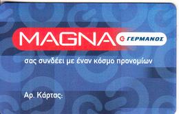 GREECE - Germanos, Magna Member Privillege Card, Sample - Unclassified