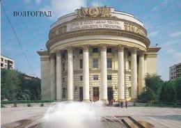 ВОЛГОГРАД VOLGOGRADO VOLGOGRAD, UCRANIA UKRAINE STAMP-OBLITERE 1992-TBE- BLEUP - Rusland