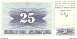 BOSNIA & HERZEGOVINA 25 DINARA 1992 P-11 UNC  [BA011] - Bosnia And Herzegovina