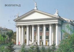 ВОЛГОГРАД VOLGOGRADO VOLGOGRAD, KYRGYZSTAN STAMP-OBLITERE 1992-TBE- BLEUP - Rusland
