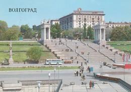 ВОЛГОГРАД VOLGOGRADO VOLGOGRAD, BELARUS STAMP-OBLITERE 1992-TBE- BLEUP - Rusland