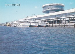 ВОЛГОГРАД VOLGOGRADO VOLGOGRAD, KAZAHSTAN STAMP-OBLITERE 1992-TBE- BLEUP - Rusland