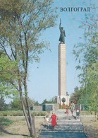 ВОЛГОГРАД VOLGOGRADO VOLGOGRAD-UKRAINE STAMP (OLIMPIC GAMES BARCELONA 92 THEME)-OBLITERE 1992-TBE- BLEUP - Altre Collezioni