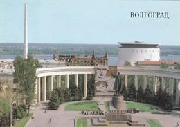 ВОЛГОГРАД VOLGOGRADO VOLGOGRAD-UKRAINE STAMP (OLIMPIC GAMES BARCELONA 92 THEME)-OBLITERE 1992-TBE- BLEUP - Rusland