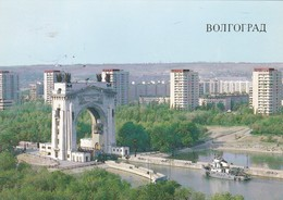 ВОЛГОГРАД VOLGOGRADO VOLGOGRAD-RUSSIA STAMP-OBLITERE 1992-TBE- BLEUP - Rusland