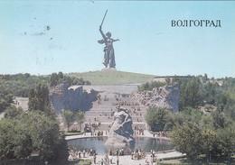 ВОЛГОГРАД VOLGOGRADO VOLGOGRAD-KYRGYZSTAN STAMP-OBLITERE 1992-TBE- BLEUP - Rusland