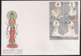 Macau Macao Chine FDC 1995 - Lendas E Mitos II Kun Iam - Legends And Myths - Kun Sai Iam - MNH/Neuf - FDC