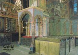 CATHEDRAL OF THE ARCHANGEL. MOSKU-UBEKISTAN STAMP-OBLITERE 1992-TBE- BLEUP - Rusland