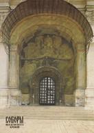 CATHEDRAL OF THE ARCHANGEL. MOSKU-UKRAINE STAMP-OBLITERE 1992-TBE- BLEUP - Rusland